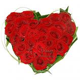 Сердце из 25 роз